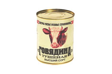 Говядина, свинина тушеная из Беларуси в Красноярске оптом лучшие цены официального дилера   фото 1 из 3
