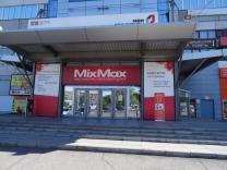Продаётся ОФИСНОЕ помещение 81,1 кв.м