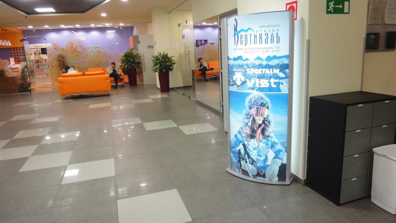 Реклама в Бизнес-центрах | фото 1 из 2