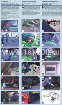 Мобильный колесотокарный станок для обточки колесных пар 1АК200