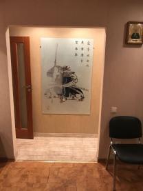Продается квартира в Сочи    фото 4 из 5