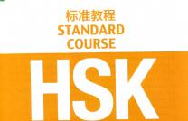 Уроки китайского для детей онлайн