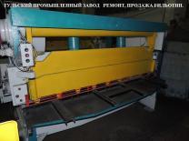 Ножницы гильотинные капитальный ремонт продажа стд 9, н3118, нк3418, н3121, н478 после капитального ремонта с гарантией.   фото 4 из 5