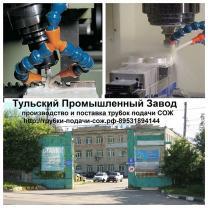 Пластиковые трубки для подачи охлаждения сож для станков от завода изготовителя.