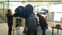 Ножницы гильотинные капитальный ремонт продажа стд 9, н3118, нк3418, н3121, н478 после капитального ремонта с гарантией.   фото 3 из 5