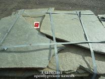 Природный камень-плитняк. Златолит   фото 3 из 4