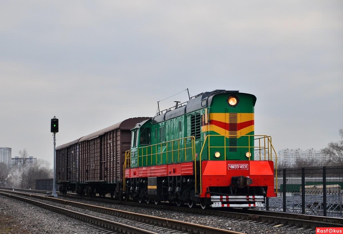 Железнодорожные перевозки   фото 1 из 1
