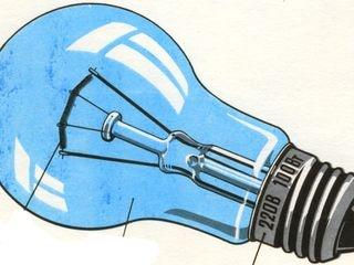 Светильники, розетки, провод, др. | фото 1 из 1