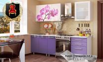 Кухонные гарнитуры от самого крупного поставщика кухонь в Крыму . | фото 2 из 4