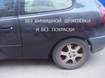 Ремонт сквозной ржавчины кузова авто без сварки | фото 6 из 6