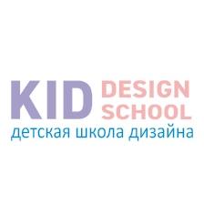 ДЕТСКАЯ ШКОЛА ДИЗАЙНА KID DESIGN SCHOOL | фото 1 из 1