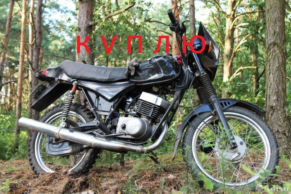 Куплю для себя мотоцикл Минск. | фото 1 из 1