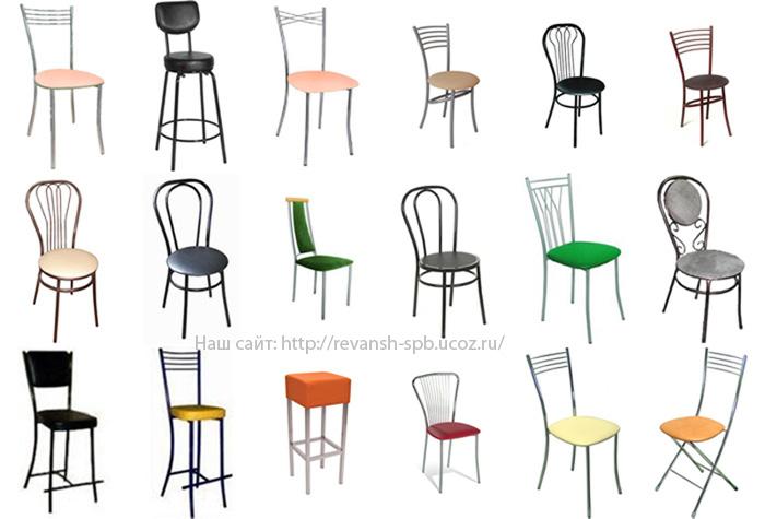 Стулья всех типов и другая мебель от производителя. | фото 1 из 5