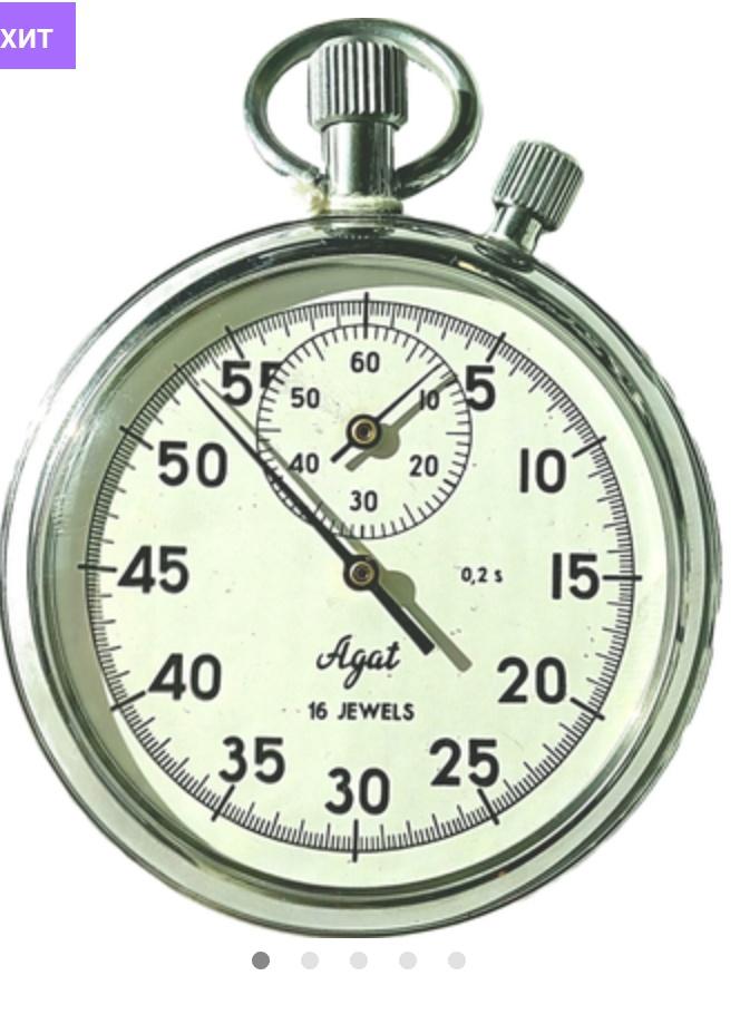 Механический противоударный секундомер | фото 1 из 6