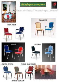 Стулья всех типов и другая мебель от производителя. | фото 2 из 5