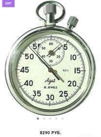 Механический противоударный секундомер | фото 6 из 6
