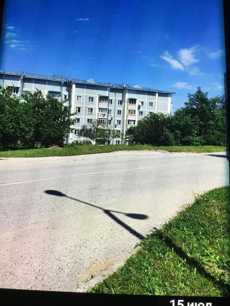 1 комнатная квартира | фото 1 из 1