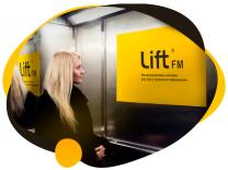 Аудио реклама в лифтах