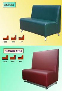 Мягкие скамьи, банкетки и диванчики. | фото 5 из 6