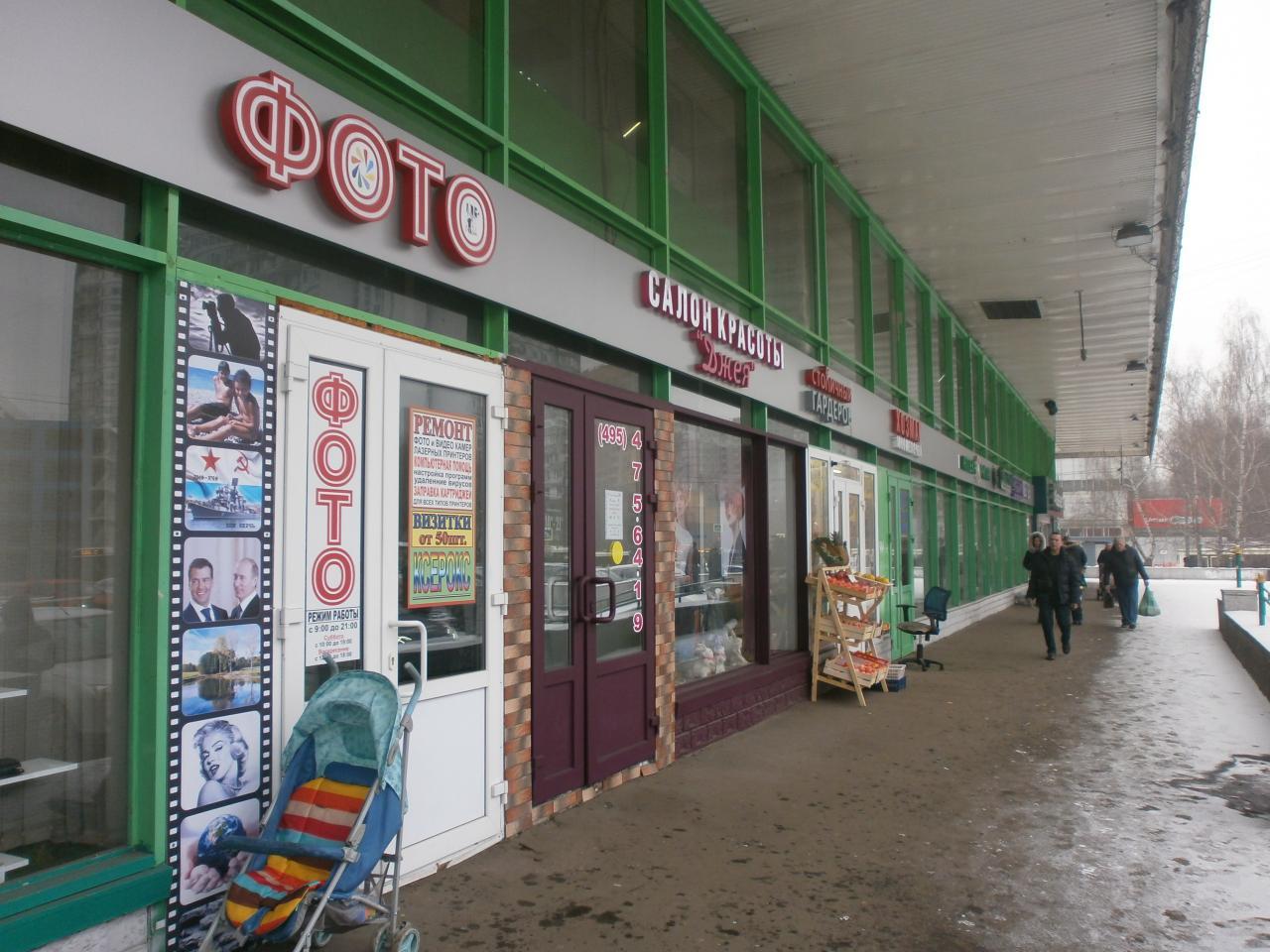 Аренда торгового помещения ТЦ, СВАО 10 минут пешком | фото 1 из 6