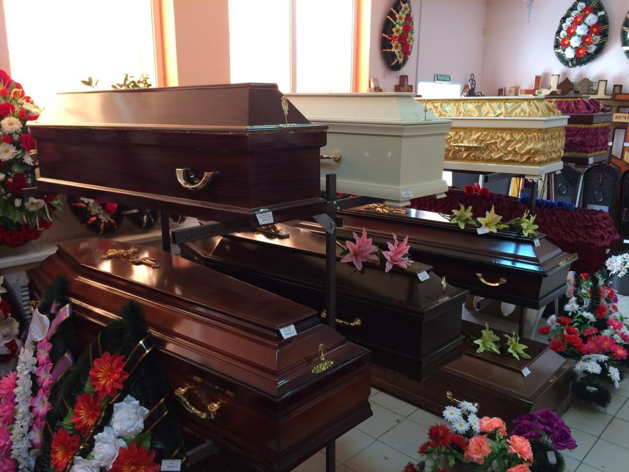 Ритуальные услуги. Организация похорон | фото 1 из 3