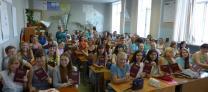 Профессиональная переподготовка в Уральском Федеральном Университете | фото 2 из 2