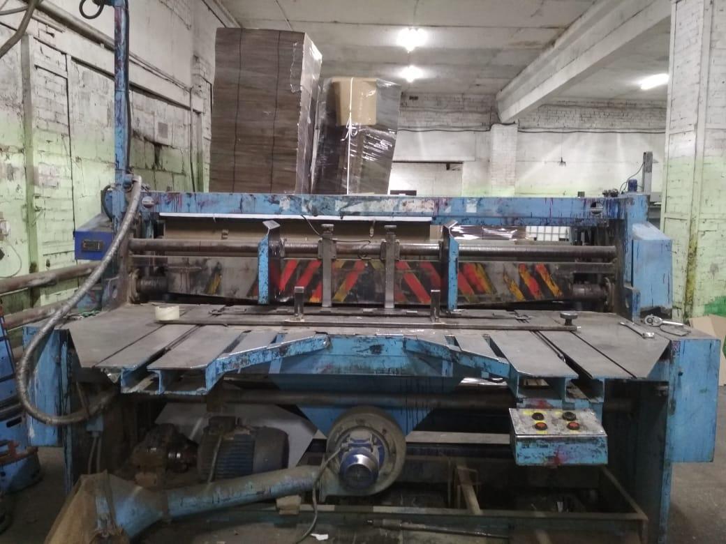Станок ротационной высечки с одним цветом печати.  | фото 1 из 2
