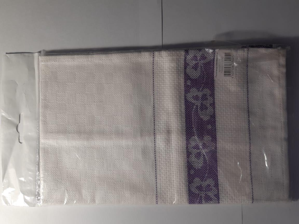 Кухонные полотенца | фото 1 из 1