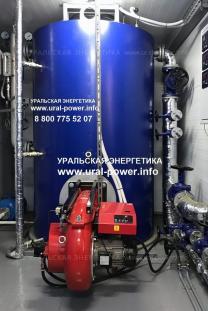 Парогенераторы газ-дизель - в наличии на складе завода