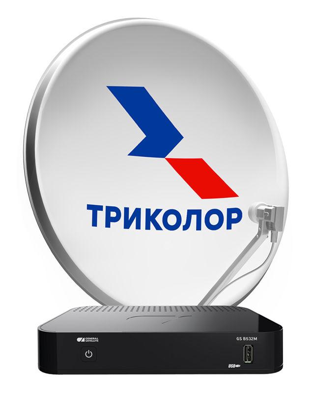 Триколор, Обмен, Монтаж в Новокуйбышевске | фото 1 из 1