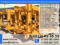 кондуктор для монтажа жб колонн