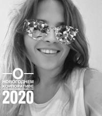 Новый год, новогодние корпоративы 2020 в Томске, Парад Парк Отель