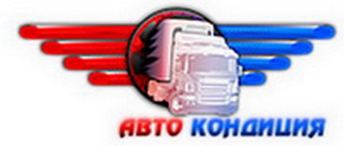 Ремонт грузовиков и полуприцепов в Электростали | фото 1 из 5