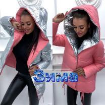Зимняя куртка двусторонняя Зефирка с бесплатной доставкой | фото 3 из 5