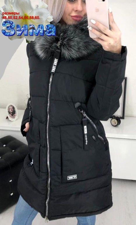 Зимняя длинная куртка большого размера    фото 1 из 5