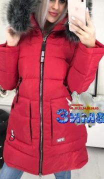 Зимняя длинная куртка большого размера    фото 2 из 5