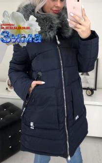 Зимняя длинная куртка большого размера    фото 5 из 5