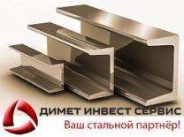 ООО «Димет Инвест Сервис» – продажа металлопроката по Москве и МО
