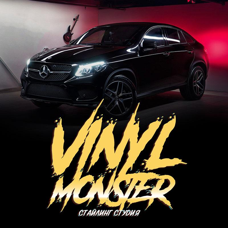Оклейка, брендирование и тонировка авто от Vinyl Monster   фото 1 из 1
