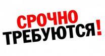 Требуются электромонтажники (Кировск, Апатиты), звоните