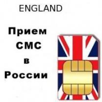 Сим карты Англии для приема СМС и звонков в России