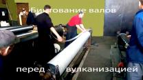 Гуммирование валов по технологии «Спрут»   фото 2 из 4
