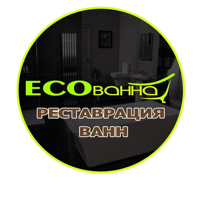Реставрация ванн в Пскове и области | фото 1 из 3