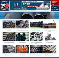 Трубы 219-1420 б/у и новые, Балки б/у, Металлопрокат, Стройматериалы, Вывоз металлолома с доставкой по Москве и МО.