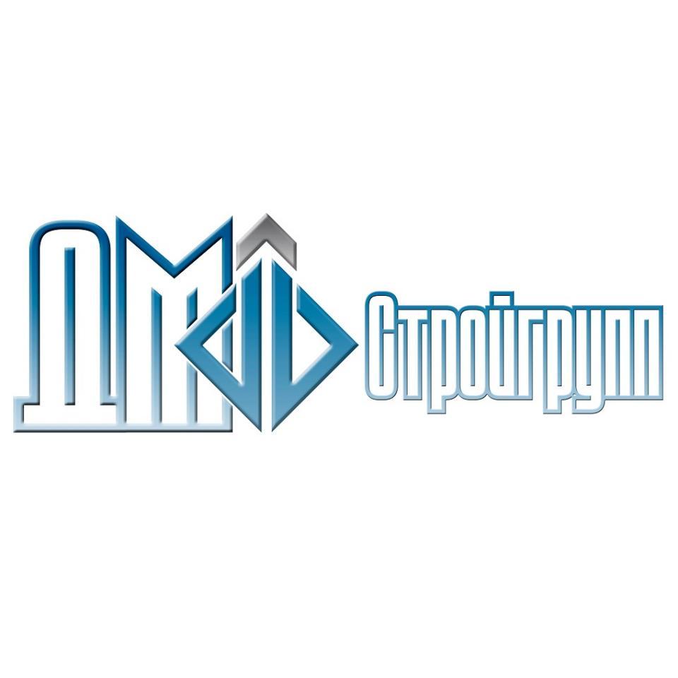 ДМ СТРОЙГРУПП - производственная строительно-монтажная компания | фото 1 из 1