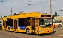 Запчасти для автобусов МАЗ троллейбусов ТРОЛЗА | фото 5 из 6