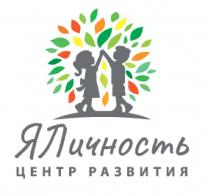Частный детский сад ЯЛичность ЖК Дрожжино