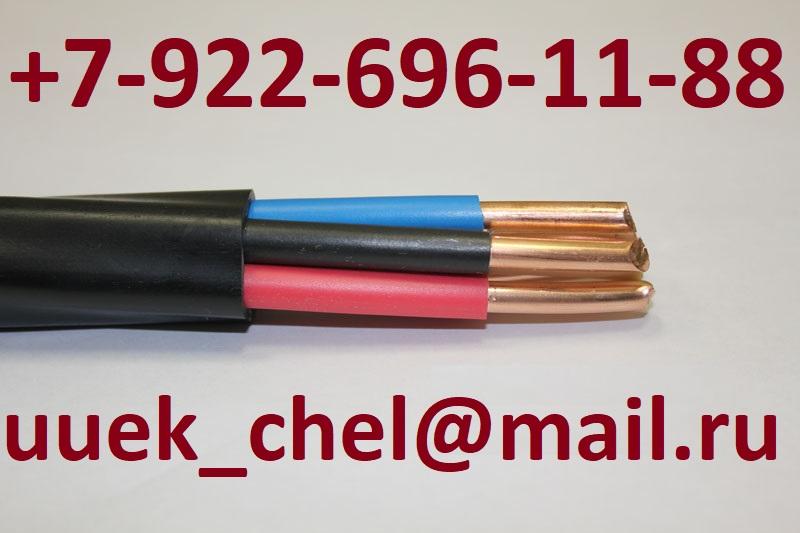 Закупаем кабель с хранения | фото 1 из 1