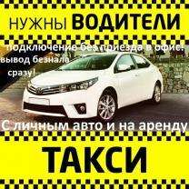 """ТРЕБУЮТСЯ ВОДИТЕЛИ КАТЕГОРИИ """"В"""""""