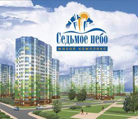 Хотите снять квартиру на часы, ночь, сутки, неделю. в Нижнем Новгороде? | фото 1 из 6